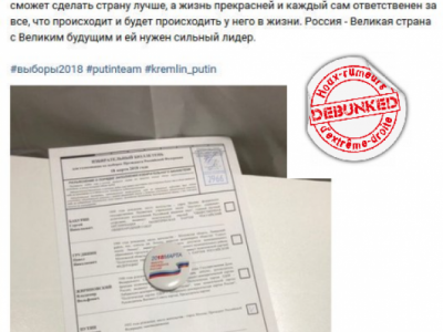 Anna Dovalyuk, soutien de Poutine
