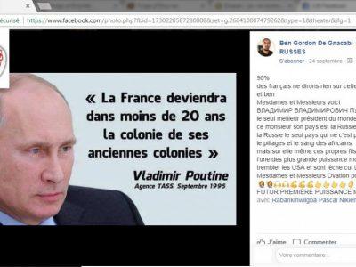 """Tirée du """" Le petit livre des gros egos """"Édouard Launet"""